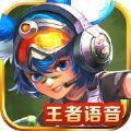 王者荣耀语音助手app官网下载手机版 v1.31.4.29