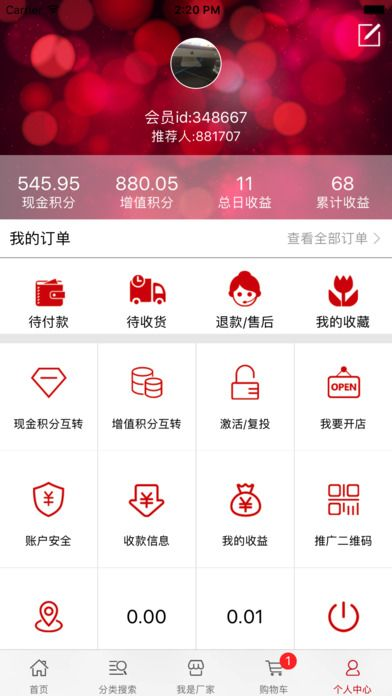 跨宇官网app下载安装软件图1: