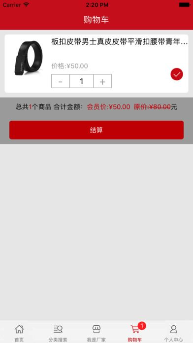 跨宇官网app下载安装软件图3: