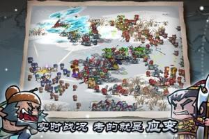 小小军团合战三国图3