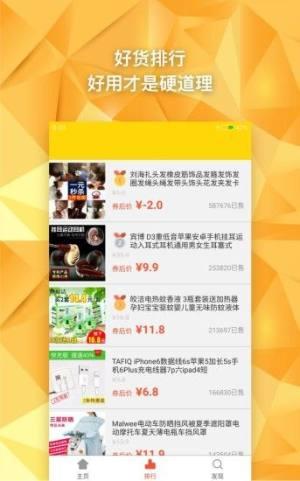 小黄书app图3