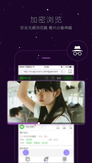 草莓tv1.1.1图3