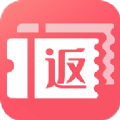 返利券官方app软件下载 v1.0.1