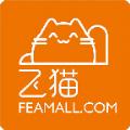 飞猫商城官网app手机版下载 v2.0