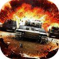 装甲连队ios苹果游戏 v1.0