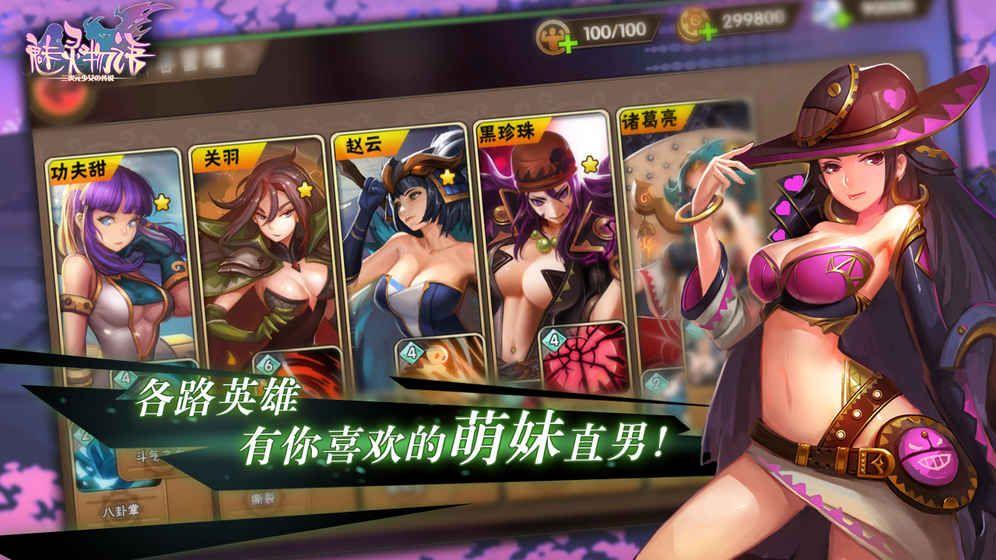 魅灵物语手游官方正版下载图1: