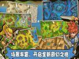 巨人时代塔防游戏官网正版下载 v1.1
