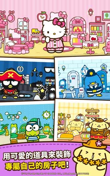 hello kitty friends下载 凯蒂猫的朋友们下载[多图]