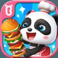 宝宝巴士奇妙美食餐厅下载小游戏 v8.22.00.00