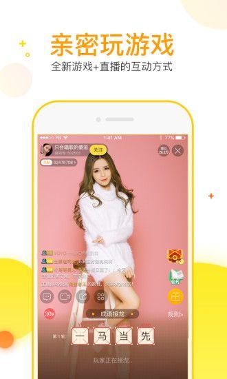 西瓜影音官网版app软件手机版图1: