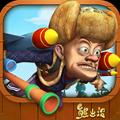 熊出没之疯狂弹射游戏官网IOS版 v26.1