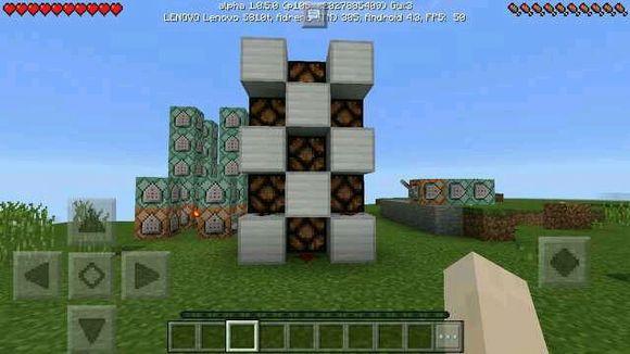 我的世界手游命令方块怎么用 命令方块指令大全[多图]图片2