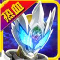 铠甲勇士之英雄传说无限金币钻石内购破解版 v1.1.3