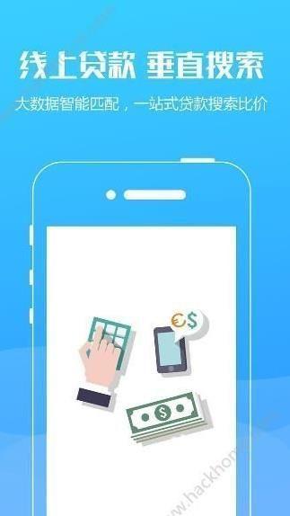 平安新e家扫码考勤app安卓版二维码下载图2:
