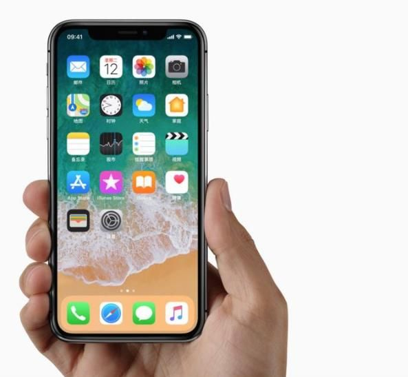 QQ怎么显示iPhone x在线?手机QQ登录显示iPhone x方法[图]图片1