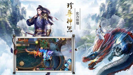 醉仙玲珑手机游戏官方网站图1: