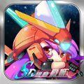 SD机动战姬游戏官方网站正版 v1.0.4
