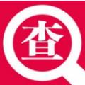 �考查查官方微信�2017�考查�app�件下�d v1.0