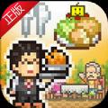 美食梦物语中文安卓版手机游戏(Cafe Nippon) v1.10