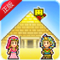 开罗金字塔王国物语无限金币爱心修改破解版 v1.10