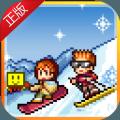 开罗闪光滑雪白皮书苹果ios游戏 v1.0.1