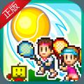 开罗网球俱乐部物语游戏下载官方安卓版 v1.00