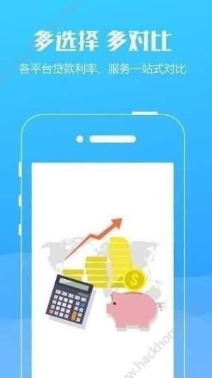 包公钱包app图1