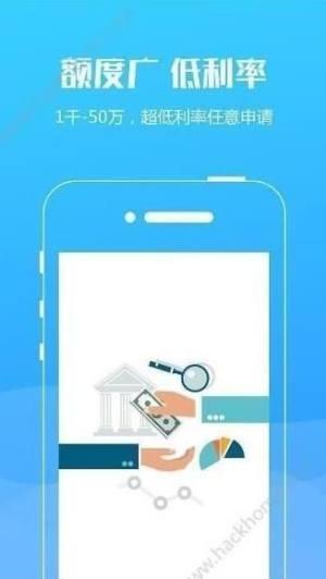 包公钱包app图3