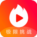 火山小视频直播2.7.0版本最新官方下载 v3.2.4