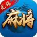 太湖无锡麻将安卓版游戏官方下载 v1.0