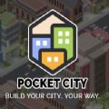Pocket City袖珍城市中文版