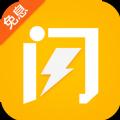 闪电借钱花官方app软件下载 v3.1.0