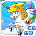 天马乐园游戏app官方手机软件下载 v2.3.2