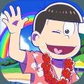 阿松贪婪尼特岛无限金币钻石中文破解版 v1.0