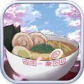 忍影传说手机游戏官方版下载 v1.0.1