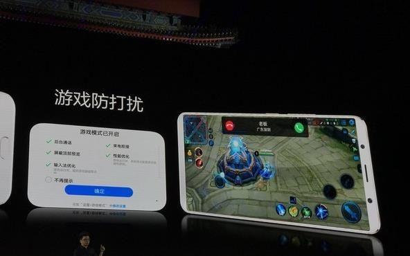 vivoX20玩王者荣耀卡吗?vivoX20性能测评介绍[多图]图片1