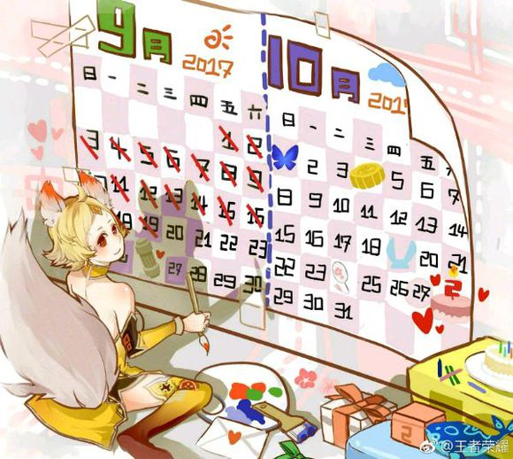 王者荣耀游园惊梦10月24日上线 甄姬2周年限定皮肤售价888点券[多图]