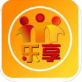乐享团购官方app下载手机版 v1.0