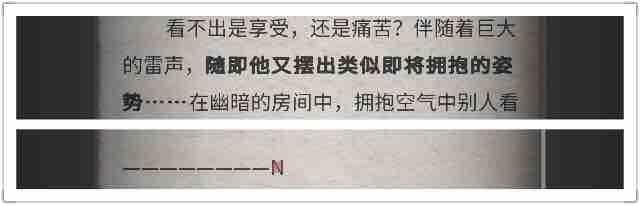 流言侦探N的调查报告大全 n的隐藏线索汇总[多图]图片1