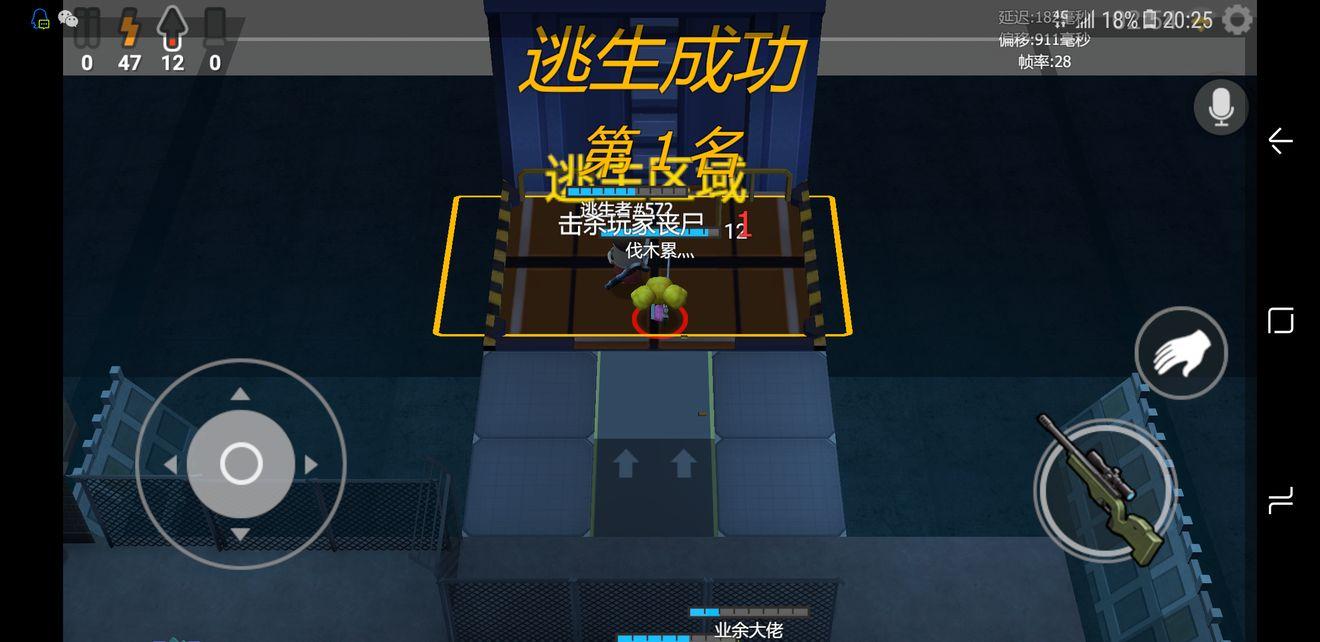Escape X武器大全 所有武器介绍[图]