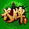 无双南通长牌下载游戏官方最新版 v1.1.1