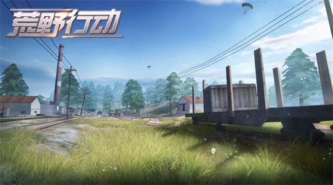 荒野大逃杀网易游戏官方ios苹果版下载图4:
