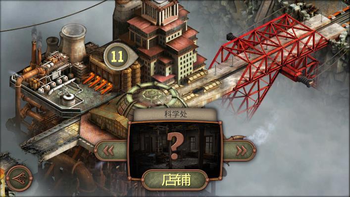 逃脱机械城第十一关攻略 Escape Machine City科学处攻略[图]