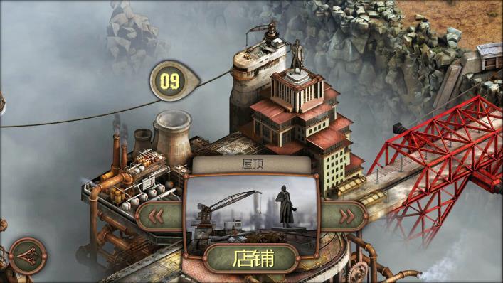 逃脱机械城第九关攻略 Escape Machine City屋顶攻略[图]