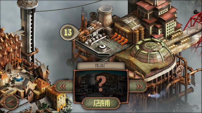 逃脱机械城第十三关攻略 Escape Machine City炼油厂攻略[图]
