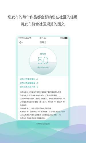 笔芯社区官方版app下载安装图片2