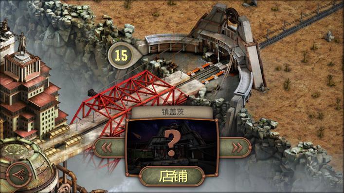 逃脱机械城第十五关攻略 Escape Machine City镇盖茨攻略[图]