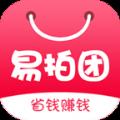 易拍团返利官方app下载手机版 v0.1.0