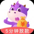 小牛秒借贷款app官方手机软件下载安装 V1.0.0
