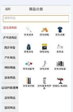 虾皮购物app图1
